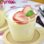 プリンカップ 耐熱ガラス 150ml パイレックス Pyrex 食器 ( プリン カップ 容器 耐熱 ガラス オーブン 電子レンジ )