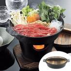 両手鍋 ストロングマーブル 懐石 湯豆腐・すき焼き鍋 16cm ( 懐石料理 懐石鍋 一人鍋 )