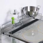 キッチンのコンロ奥のスペースを有効利用できるコンロ奥ラック