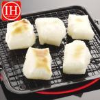 もち焼き器 もち焼アミ 角型 焼き工房 IH対応 ( 餅焼きアミ 焼き網 焼網 )