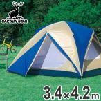 暑い夏も快適に過ごせる♪6人用ドーム型テント