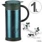 ステンレス テーブルポット 1L 保温 保冷 ミッキーマウス ミッキーの汽車旅行 ( コーヒーポット ピッチャー 魔法瓶 )