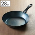 鉄 フライパン こだわり職人使いやすい鉄フライパン 28cm ( ハードテンパー加工 IH対応 調理器具 )