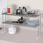 キッチンラック 伸縮ステンレス整理棚 シンク上収納 ( キッチン収納 キッチン 収納棚 )