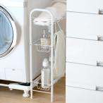 洗濯機周りが便利で快適になる洗濯機サイドラック