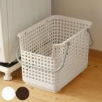 ランドリーバスケット スカンジナビア サポートバスケット SCB-6 ( ランドリーボックス 洗濯かご 脱衣かご  )