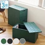 収納コンテナ グリッドコンテナー 収納ボックス 折りたたみ フタ付き プラスチック製 同色3個セット ( 送料無料 積み重ね 収納 蓋付き 収納ケース )