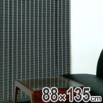 ロールスクリーン(竹) ネロ 88×135cm( 和 バンブー アジアン 間仕切り 日除け スダレ すだれ 簾 ロールアップ カーテン )