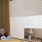 ロールスクリーン 障子風スクリーン 88×135cm 和風 ロールアップスクリーン ( ロールカーテン すだれ 簾 日除け )