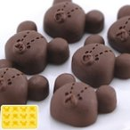 シリコントレー シリコン型 くまのがっこう キャラクター ( 焼き型 チョコレート型 抜き型 )
