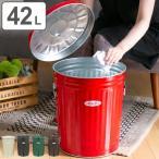 ゴミ箱 42L オバケツ OBAKETSU ごみ箱 トタン 外用 おしゃれ レトロ 渡辺金属工業 ( ふた付き 42 リットル ダストボックス 円柱 バケツ型 )