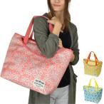 ショッピング保冷 クーラーバッグ FiNE DAYS ファインデイズ クーラートートバッグ ( ソフトクーラー 保冷 保冷バッグ トート クーラーボックス )