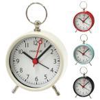 アラーム時計 ポマリー アラームクロック ( 目覚まし時計 置時計 時計 )