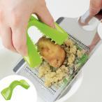 指先トング 指楽とんぐ トゲ付き 便利グッズ ( 調理器具 キッチンツール キッチン用品 )