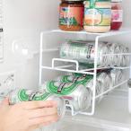 収納棚 缶ディスペンサー 冷蔵庫内収納 上にも置ける缶ストッカー 最大8缶収納 収納ラック ( キッチン収納 缶ホルダー キッチン用品 )