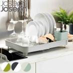 食器の量に合わせて調節できる、伸縮可能なディッシュラック