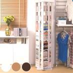 回転式 コミックラック 本棚 7段 高さ166cm ホワイト ( CD DVD コミック マンガ 文庫 収納 ラック 書棚 大容量 省スペース )