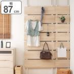 ショッピング材 突っ張りラック 桐材天然木製 幅87cm ナチュラル ( 送料無料 壁面収納 ディスプレイ 天井つっぱり )