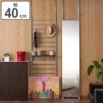 鏡 ウォールミラー 突っ張り壁面ミラー 幅40cm ( 送料無料 姿見 スタンドミラー 壁掛けミラー )