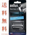 BRAUN ブラウン 替刃 シリーズ3 32S F/C32S  網刃・内刃セット 一体型カセット 海外正規品 シルバー 国内純正品適合