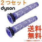 Dyson ダイソン 純正適合品 フィルター DC58 DC59 DC61 DC62 V6 V7 V8 用 2個セット 965661-01 海外正規品