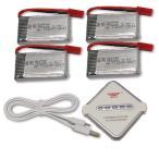MJX x300 x400 x800 3.7V 750mAh LIPO リポバッテリー 4個パック + 4口マルチ充電器 セット ※過充電保護機能付き