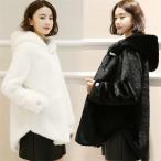 毛皮コート レディース 40代 冬用 ファーコート 大きいサイズ もこもこ ミンク風 ファー付フード 毛皮コート ミドル丈アウター 防風防寒 暖かい 上品 2色