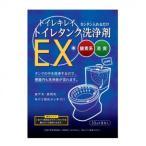 木村石鹸工業 トイレキレイ トイレタンク洗浄剤 35g×8包入  35g×8袋 メール便送料無料  代引不可