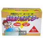 【木村石鹸】 お風呂キレイ風呂釜すっきりバスター