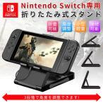 任天堂switch 画像