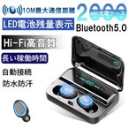 ワイヤレスイヤホン Bluetooth 5.0 ブルートゥースイヤホン iphone Android 対応 イヤホン ワイヤレス イヤフォン マイク 防水スポーツ