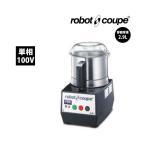 カッターミキサー R-2A 61-8662-60