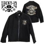 ラッキー13 LUCKY13 メンズ ジャケット ジャンパー ブルゾン