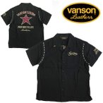 ボーリングシャツ メンズ VANSON/バンソン レーヨン 半袖