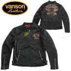 VANSON バンソン メンズ ボンディング ライダースジャケット