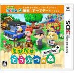 【新品】3DS とびだせ どうぶつの森 amiibo+ 【2個までポスト投函便可】【任天堂】