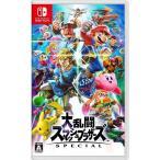 【送料無料】 大乱闘スマッシュブラザーズ SPECIAL  Nintendo Switch スイッチ【任天堂】【新品】
