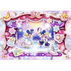 ディズニー500ピース  おもちゃの国のアイスショー ぎゅっとシリーズ【ピュアホワイト】(25x36cm) (DPG-500-591)【ディズニーパズル】