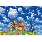 ディズニー500ピース くまのプーさん ブルースカイ ファンタジー  ぎゅっとシリーズ【ピュアホワイト】(25x36cm) (DPG-500-594)【ディズニーパズル】