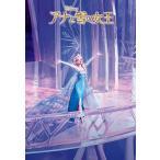 ディズニー500ピース アナと雪の女王 雪の女王エルサ(35x49cm) (D-500-458)【ディズニーパズル】