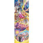 456ピース ディズニー 塔の上のラプンツェル  ラプンツェル ストーリー  ぎゅっとシリーズ(18.5x55.5cm)(DG-456-728)【ディズニーパズル】
