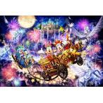 ディズニー1000ピース   スターライト キングダム 【ホログラムジグソー】 (51x73.5cm) (D-1000-038)【ディズニーパズル】