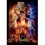 ディズニー1000ピース  Aladdin アラジン  (51x73.5cm) (D-1000-048)【ディズニーパズル】