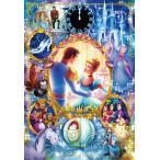 ディズニー1000ピース  夢が叶うとき(シンデレラ) (51x73.5cm) (D-1000-061)【ディズニーパズル】