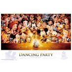 ディズニー1000ピース  ディズニー     Dancing Party(D-1000-434)【ディズニーパズル】