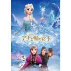 ディズニー1000ピース  ディズニー     アナと雪の女王(D-1000-435)【ディズニーパズル】