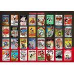 ディズニー1000ピース  ディズニー  ムービーポスター コレクション(D-1000-496)【ディズニーパズル】