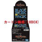 カートン デュエル・マスターズTCG DMEX-08 謎のブラックボックスパック DP-BOX
