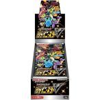 即日発送 ポケモンカードゲーム ソード&シールド ハイクラスパック シャイニースターV BOX
