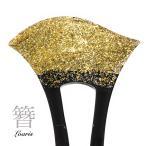 バチ型 かんざし 髪飾り 金粉風 ラメ2 本挿し 和装 しっとり 留袖 着物